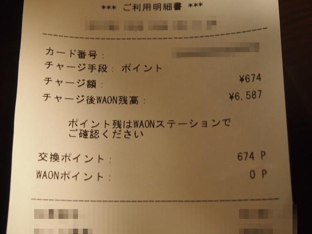 f:id:otonosamasama:20171219201639j:plain