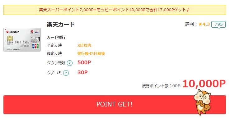 f:id:otonosamasama:20180107160744p:plain