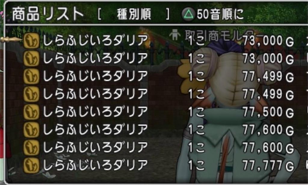 f:id:otooto0808:20210614232943j:image