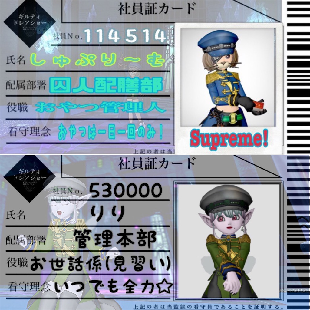 f:id:otooto0808:20210918062753j:image