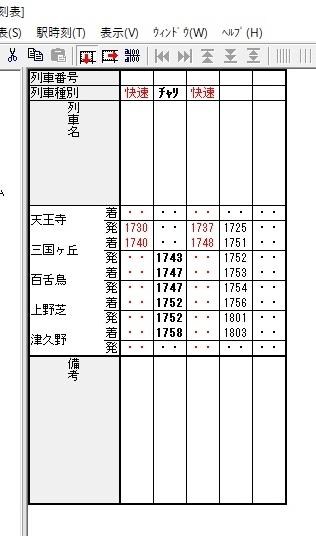 f:id:otori205shuttle:20210329191930j:plain