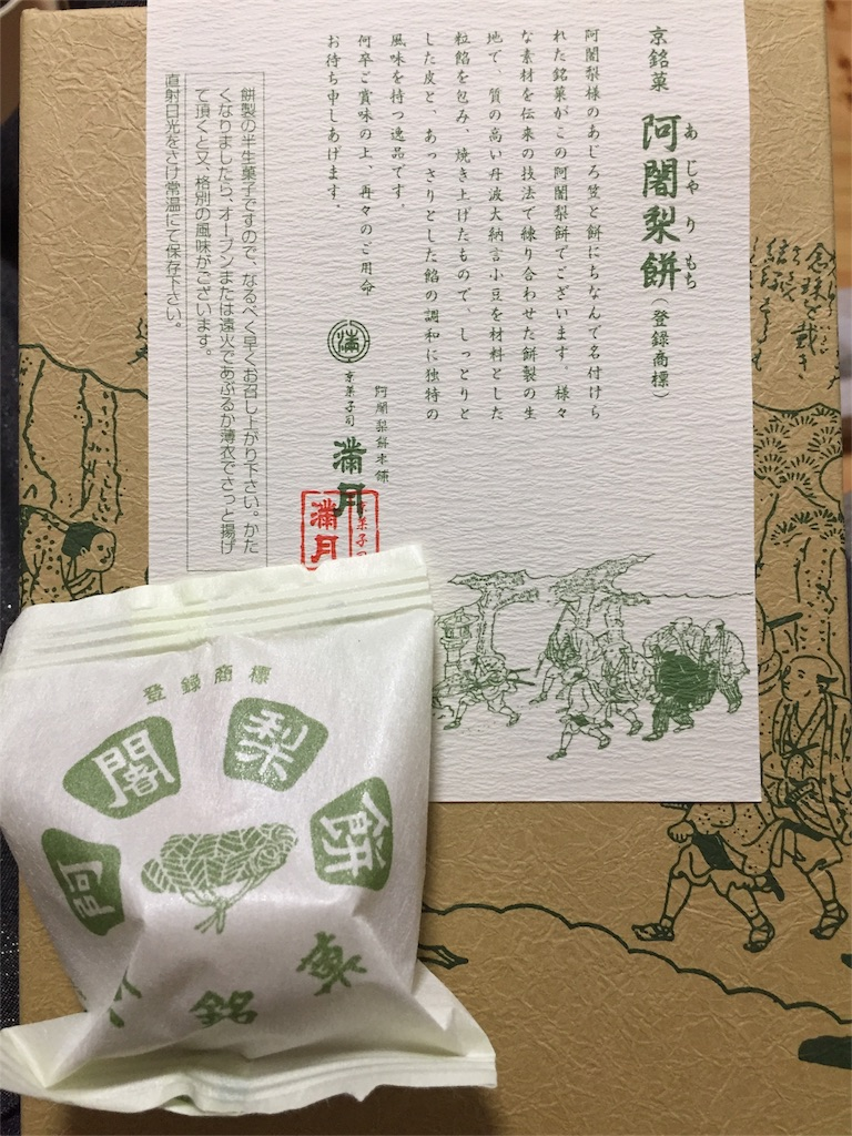f:id:otoriyoseshare:20160928124021j:image