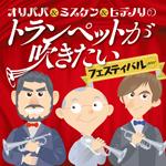 f:id:otoshimono:20110929221210j:image:right
