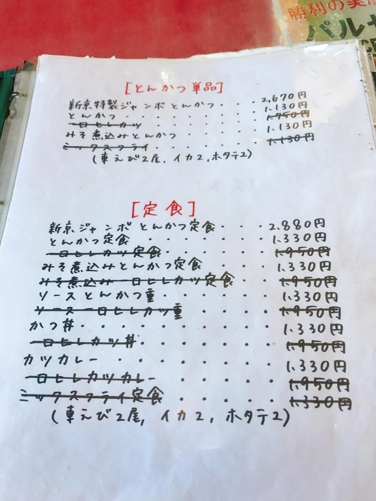 f:id:otoshita:20170808212458j:plain