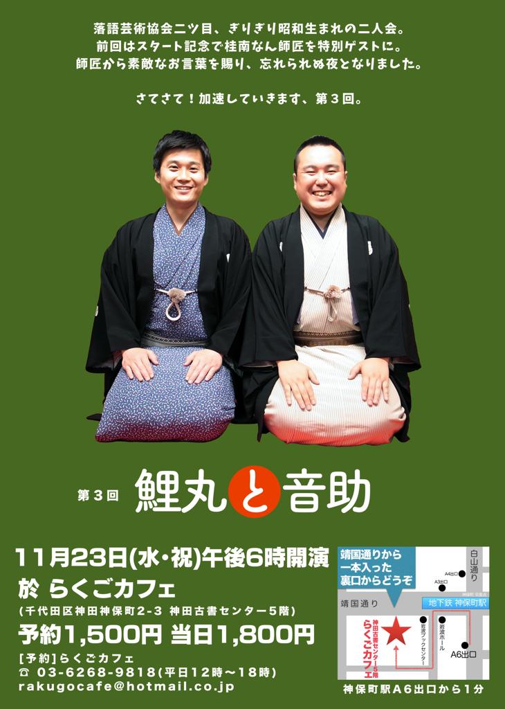 f:id:otosuke2:20161031203845p:image