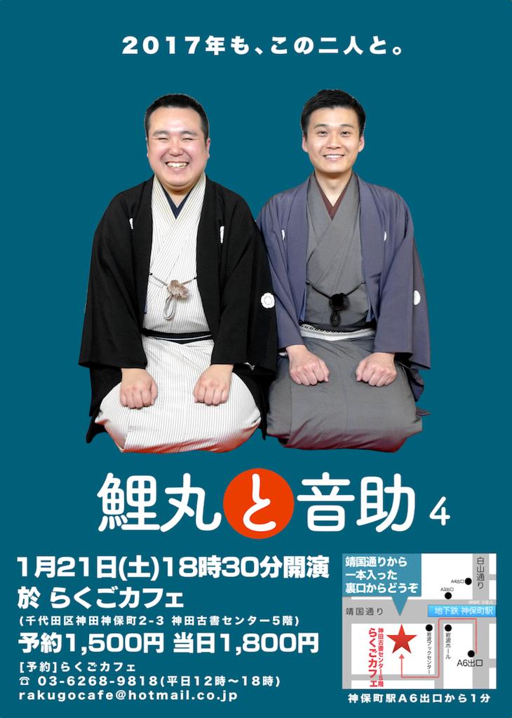 f:id:otosuke2:20161227201022p:image