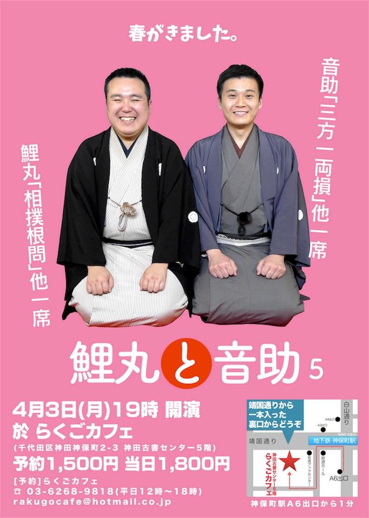 f:id:otosuke2:20170314011822j:image
