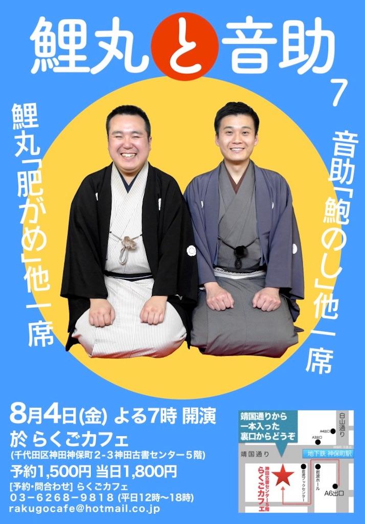 f:id:otosuke2:20170719165004j:image