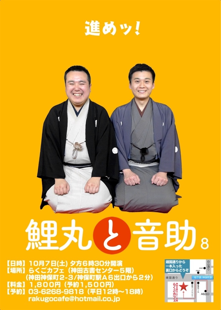 f:id:otosuke2:20170826113047j:image