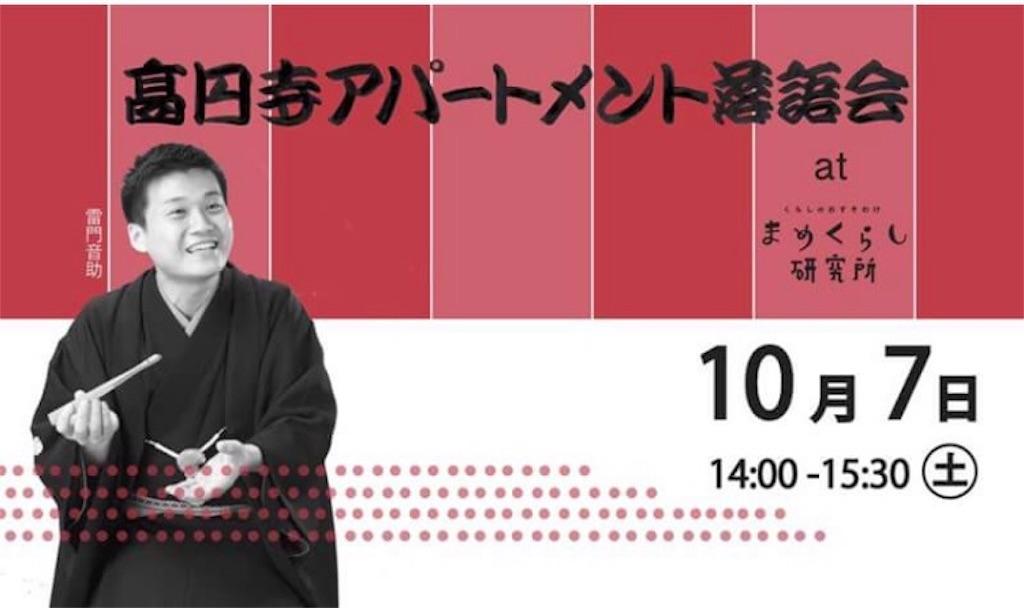 f:id:otosuke2:20170923193709j:image