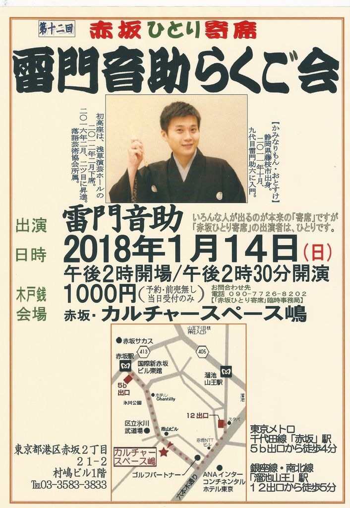 f:id:otosuke2:20171201003619j:image
