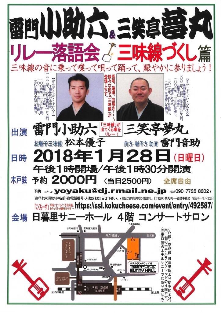 f:id:otosuke2:20180101225005j:image
