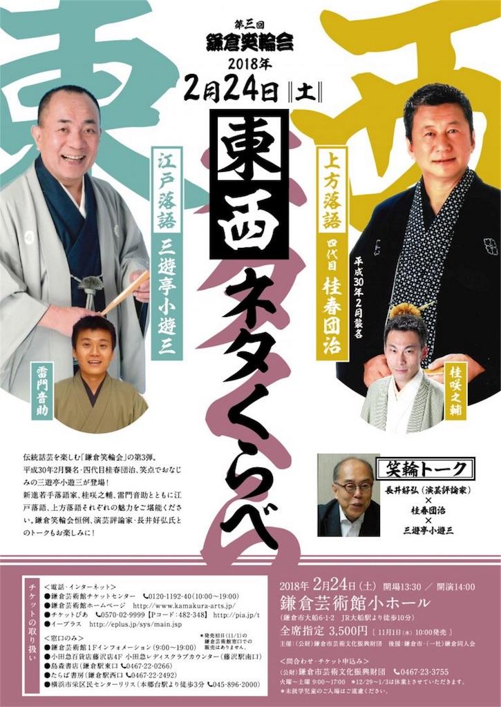 f:id:otosuke2:20180131012947j:image