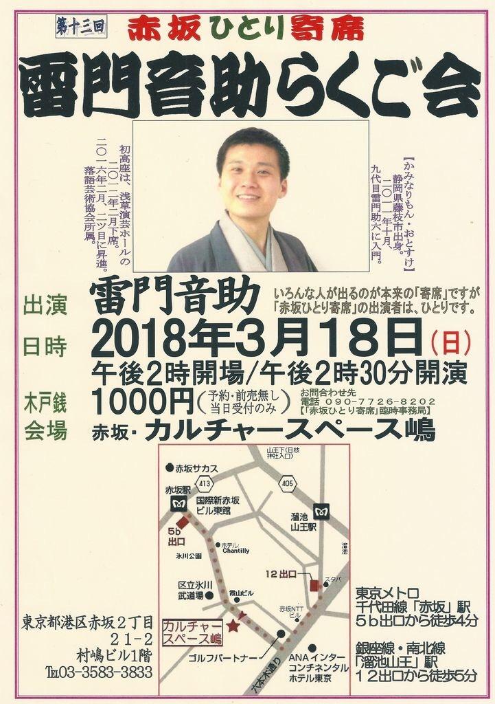 f:id:otosuke2:20180131154343j:image