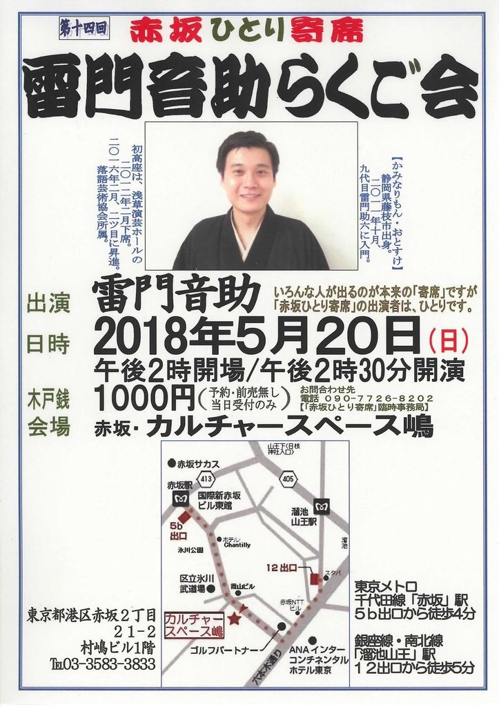f:id:otosuke2:20180324144649j:image