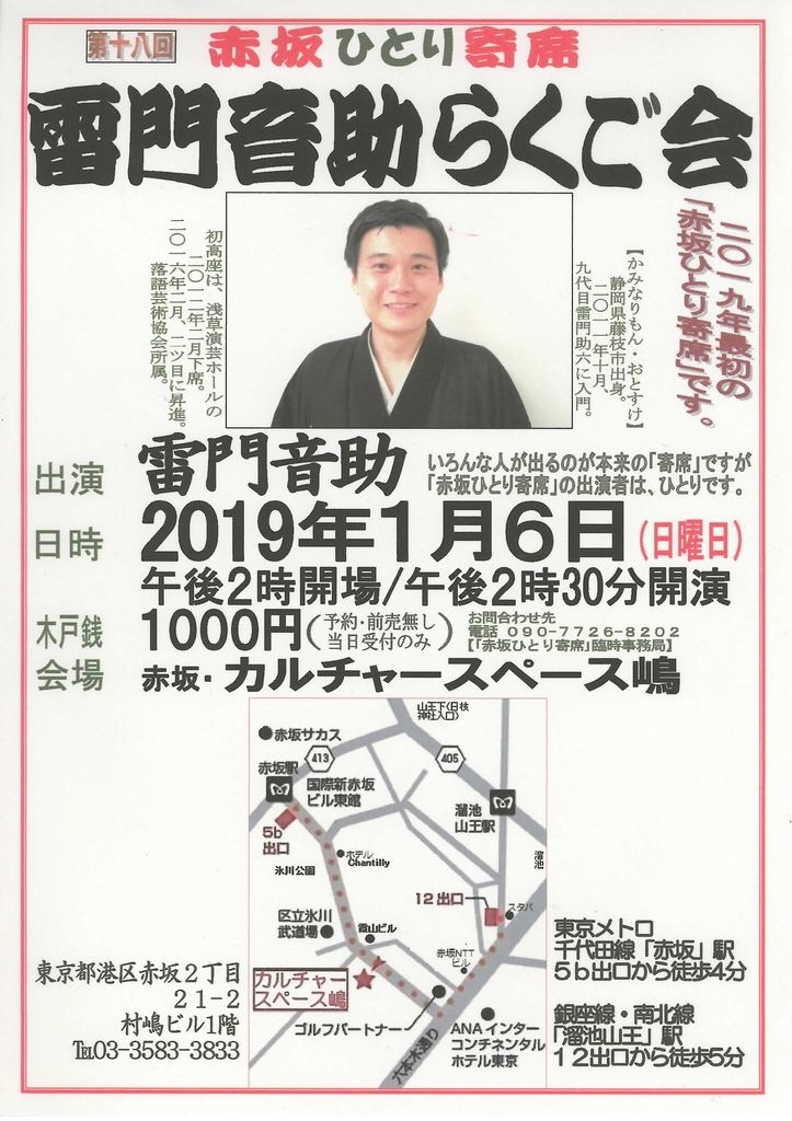 f:id:otosuke2:20181201112147j:image