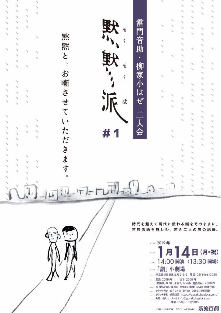 f:id:otosuke2:20190101142407j:image
