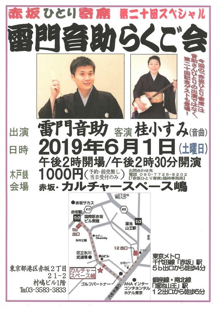 f:id:otosuke2:20190501015135j:image