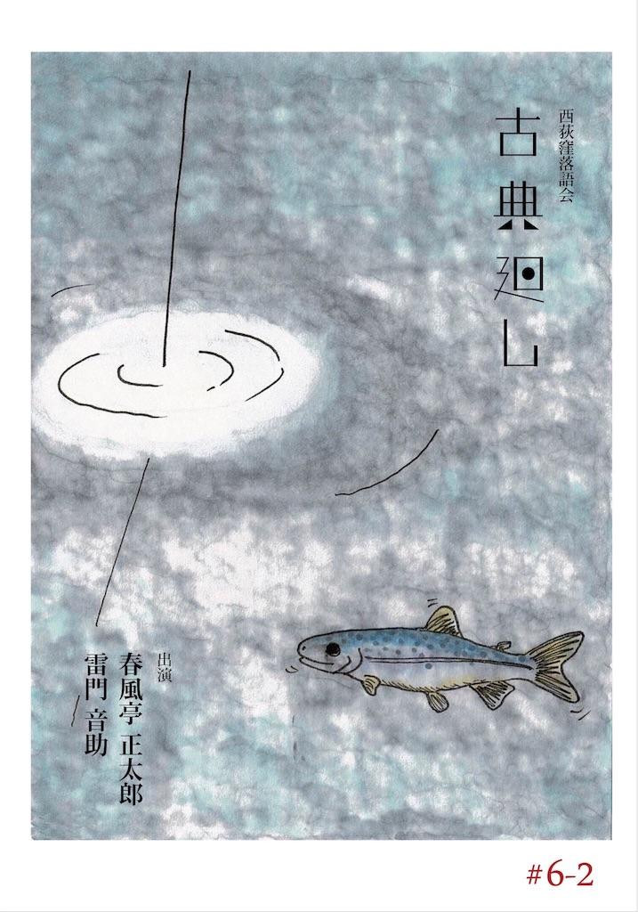 f:id:otosuke2:20191031233338j:image