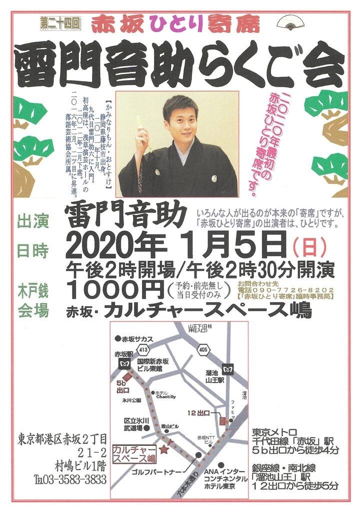 f:id:otosuke2:20191125173525j:image