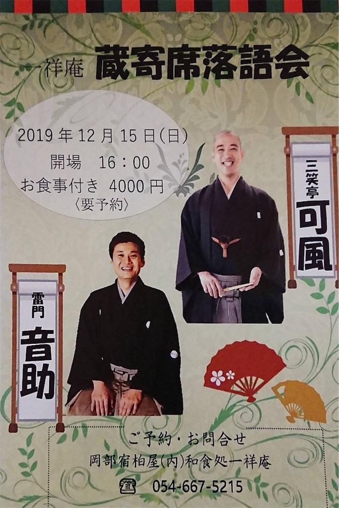 f:id:otosuke2:20191125205410j:image