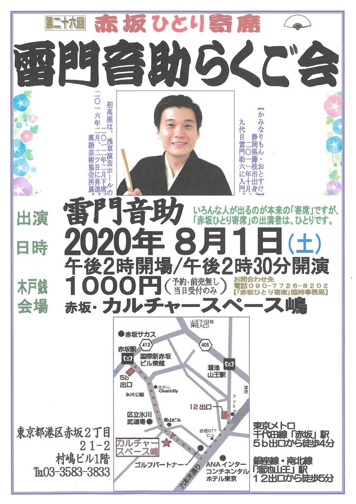 f:id:otosuke2:20200624103839j:image