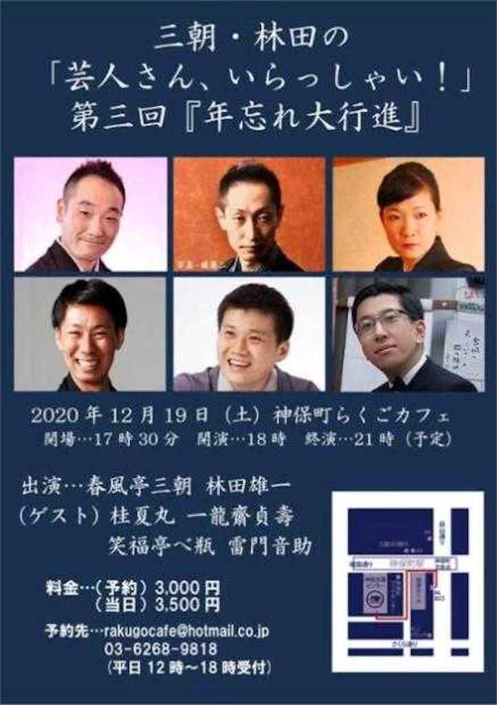 f:id:otosuke2:20201204144200j:image