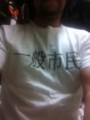 外人さん、そんな日本語書いてあるTシャツなんか着ちゃダメよ。
