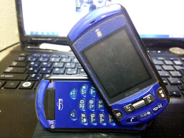 10年前に使っていた携帯