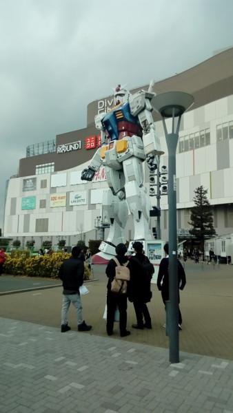 id:ototsukiだけど東京出張するよ