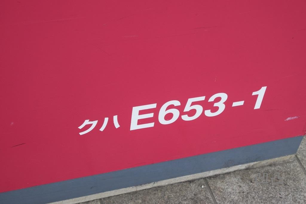 f:id:ototsupura:20210504120034j:plain