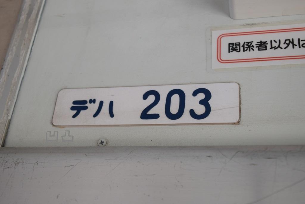 f:id:ototsupura:20210523111646j:plain