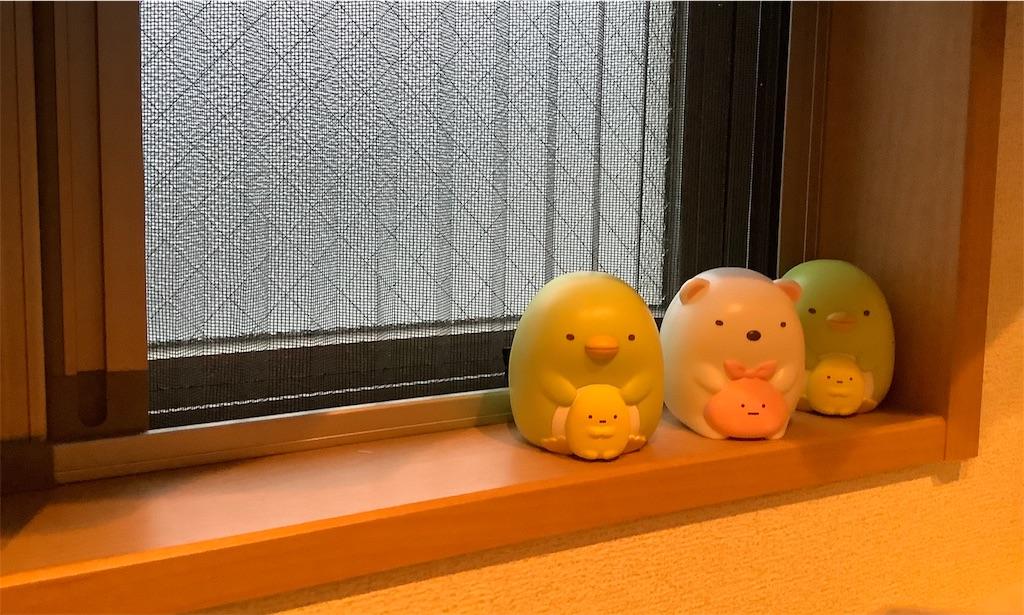 f:id:otoufunochikara:20190922173301j:image