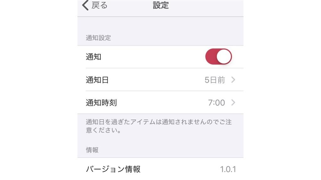 f:id:otoufunochikara:20200102194032j:image