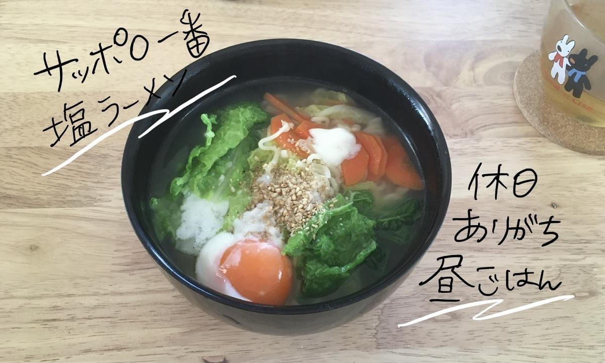 f:id:otoufunochikara:20200105001815j:plain