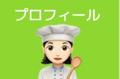"""f:id:otoufunochikara:20200201151339j:plain"""" title="""