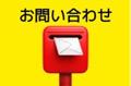 f:id:otoufunochikara:20200201151329j:plain