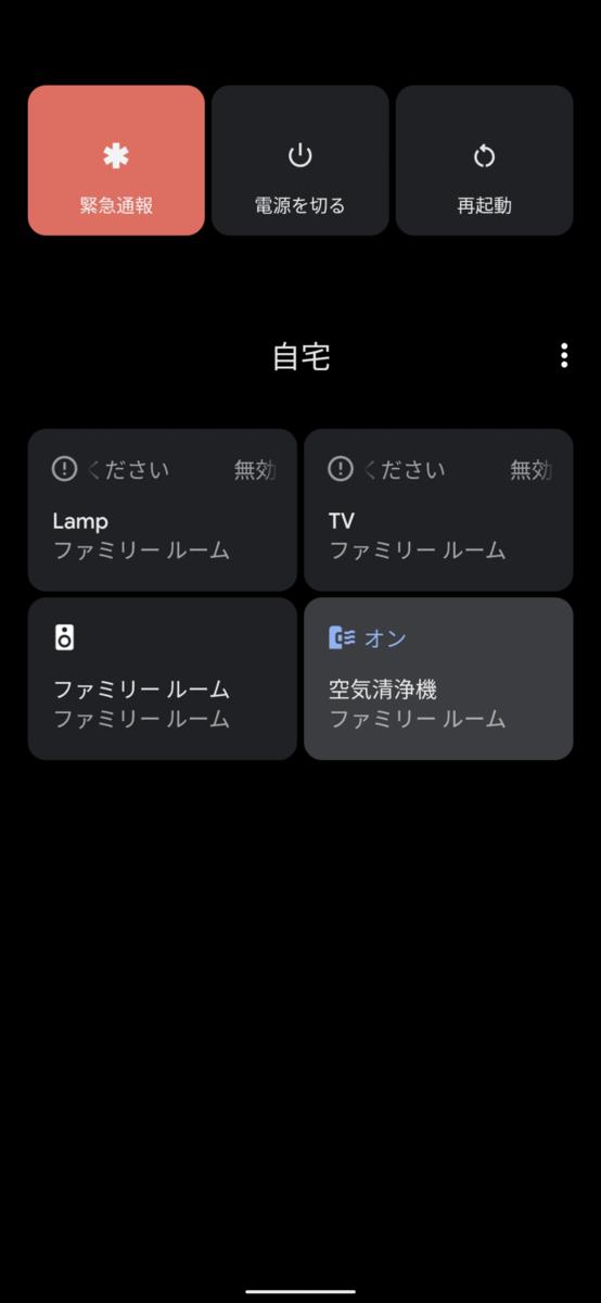 f:id:otouma:20200910003336p:plain
