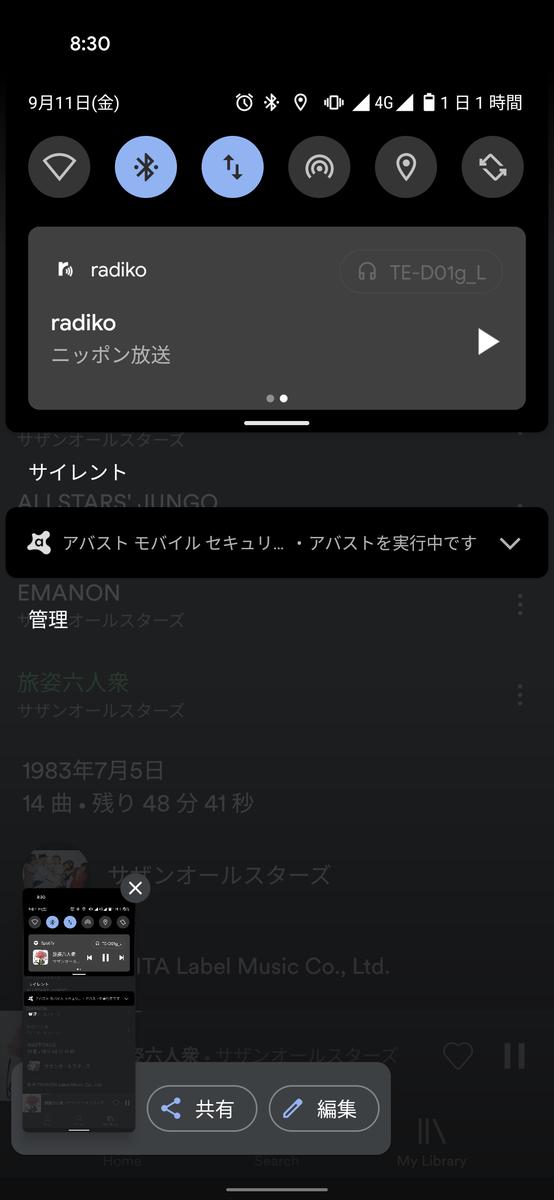 f:id:otouma:20200912012643p:plain