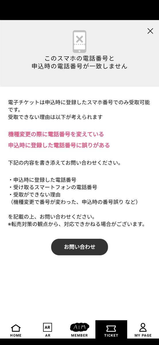 f:id:otouma:20201207230740p:plain