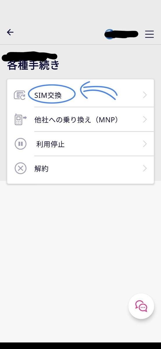 f:id:otouma:20210107232137j:plain