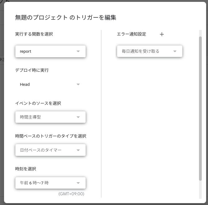 f:id:otouma:20210814071530p:plain
