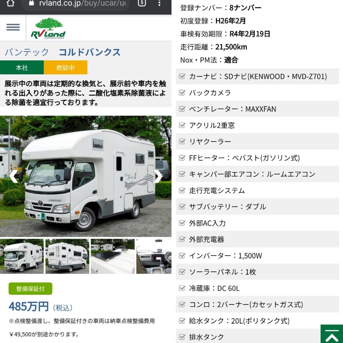 f:id:otoyan191:20200713182652j:plain