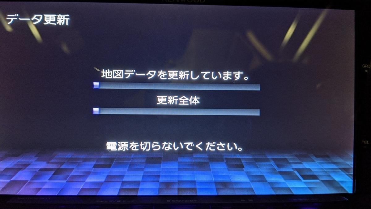 f:id:otoyan191:20200902184611j:plain
