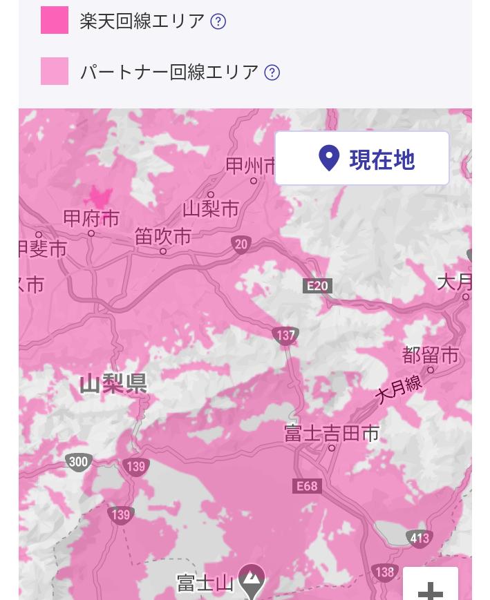 f:id:otoyan191:20200923100119p:plain