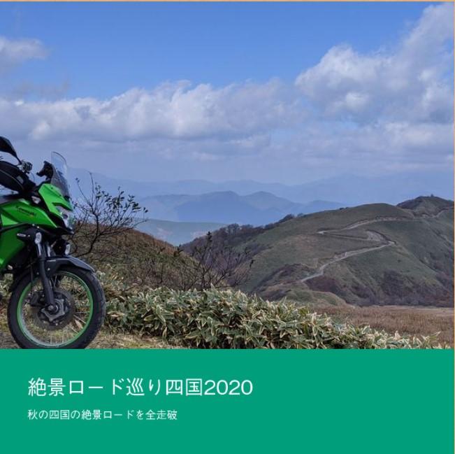 f:id:otoyan191:20201117191402j:plain