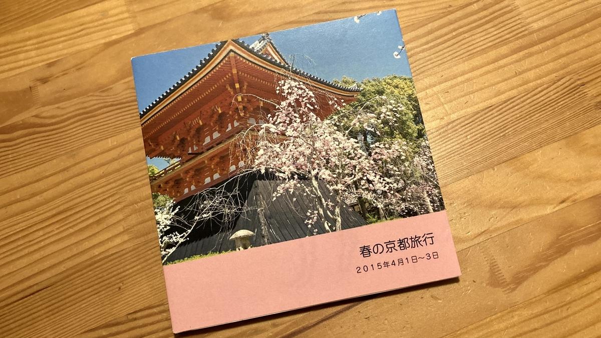 f:id:otoyan191:20201117191839j:plain