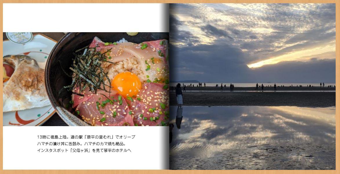 f:id:otoyan191:20201118175755j:plain