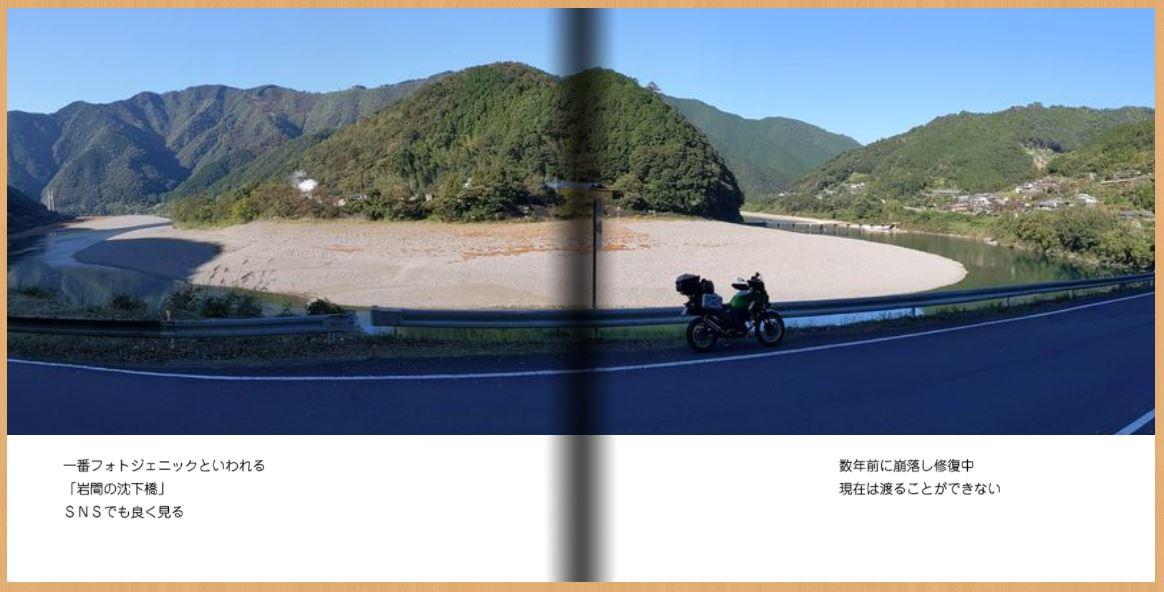 f:id:otoyan191:20201118175816j:plain