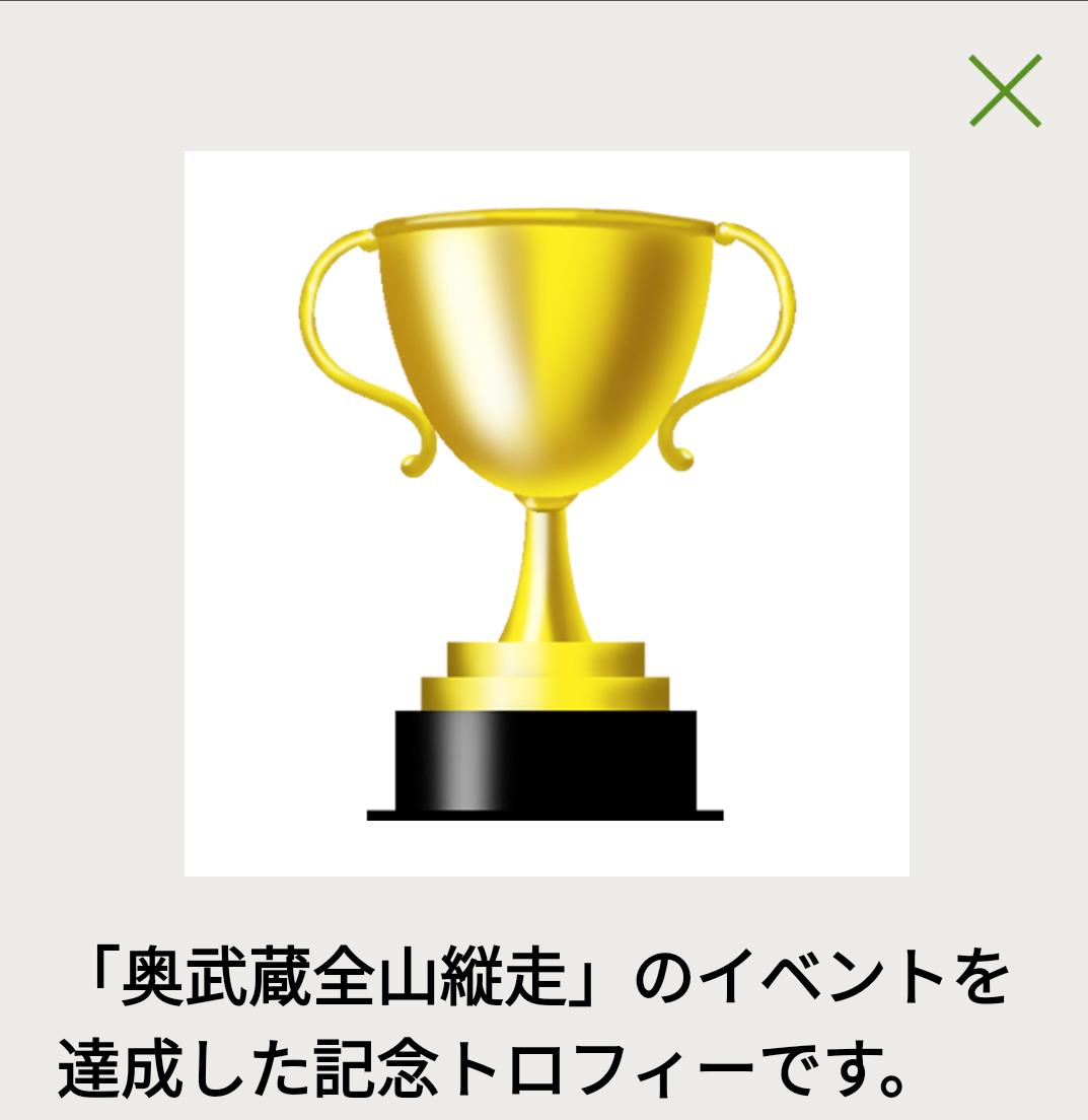 f:id:otoyan191:20201125190446p:plain